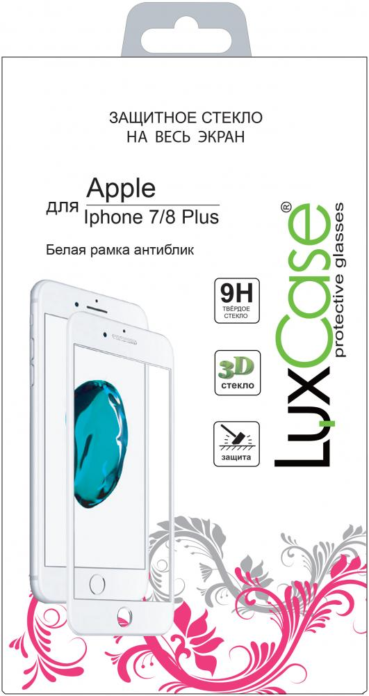 Защитное стекло Luxcase 3D Glass для Apple iPhone 7 Plus/8 Plus белая рамка антиблик (глянцевое)