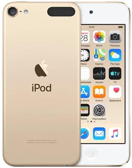 Фото - Плеер Apple iPod touch 128Gb (2019) (золотой) сорокин р прекращение государственно служебных отношений вследствие несоблюдения законодательства о противодействии коррупции моногра
