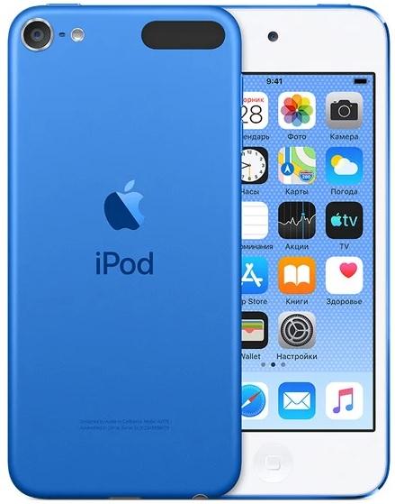 Фото - Плеер Apple iPod touch 32Gb (2019) (синий) сорокин р прекращение государственно служебных отношений вследствие несоблюдения законодательства о противодействии коррупции моногра