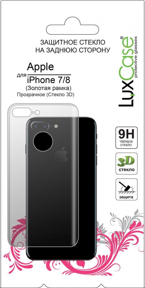 Защитное стекло Luxcase 3D Glass для Apple iPhone 7/8 золотая рамка Back (глянцевое)