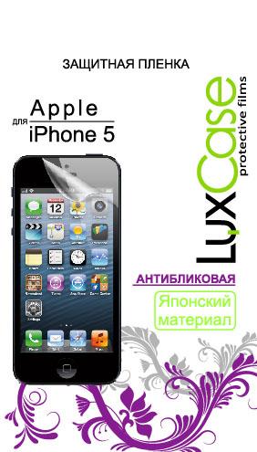 Защитная пленка Luxcase защитная для iPhone SE/5/5C/5S (антибликовая)