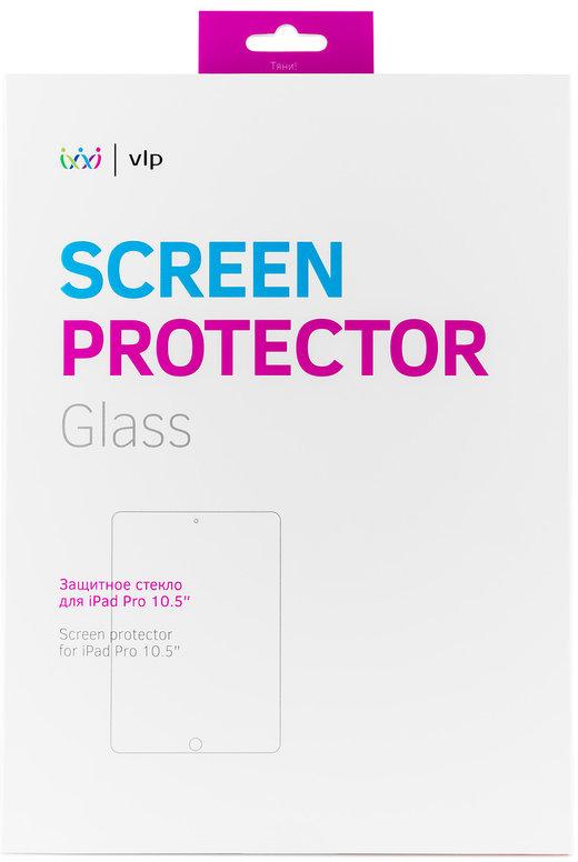 Защитное стекло VLP для Apple iPad Pro 10.5