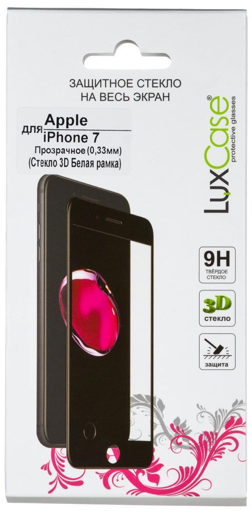 Защитное стекло Luxcase 3D Glass для Apple iPhone 7 белая рамка (глянцевое)