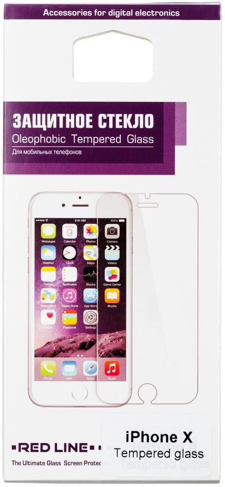 Защитное стекло Red Line Glass для Apple iPhone X (глянцевое)