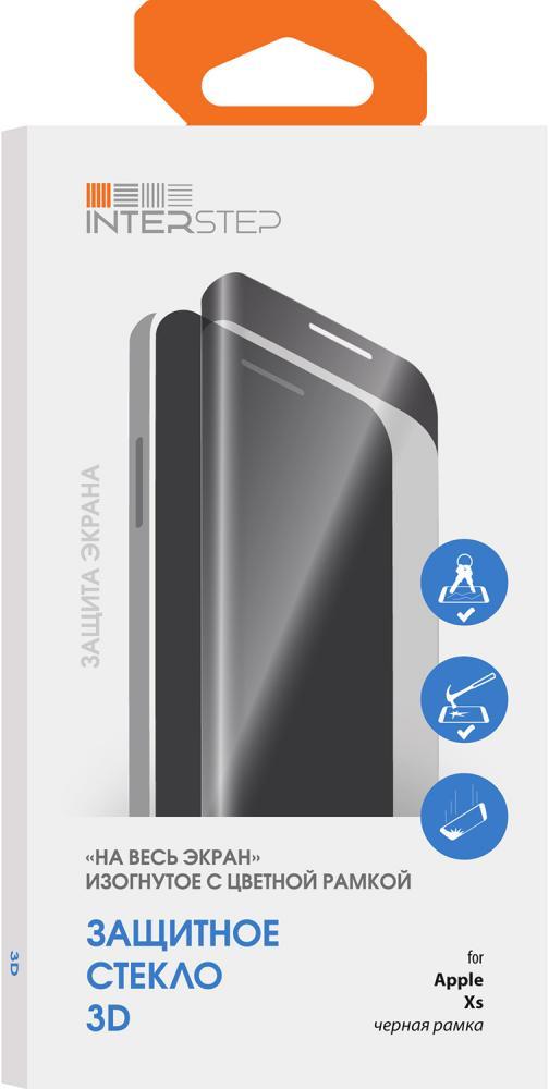Защитное стекло InterStep 3D для Apple iPhone XS черная рамка (глянцевое)