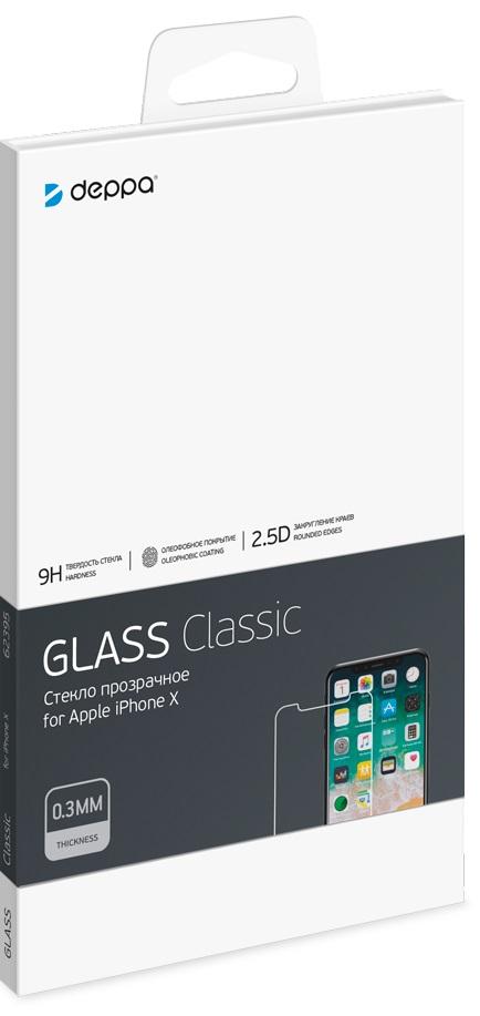 Защитное стекло Deppa Glass для Apple iPhone X
