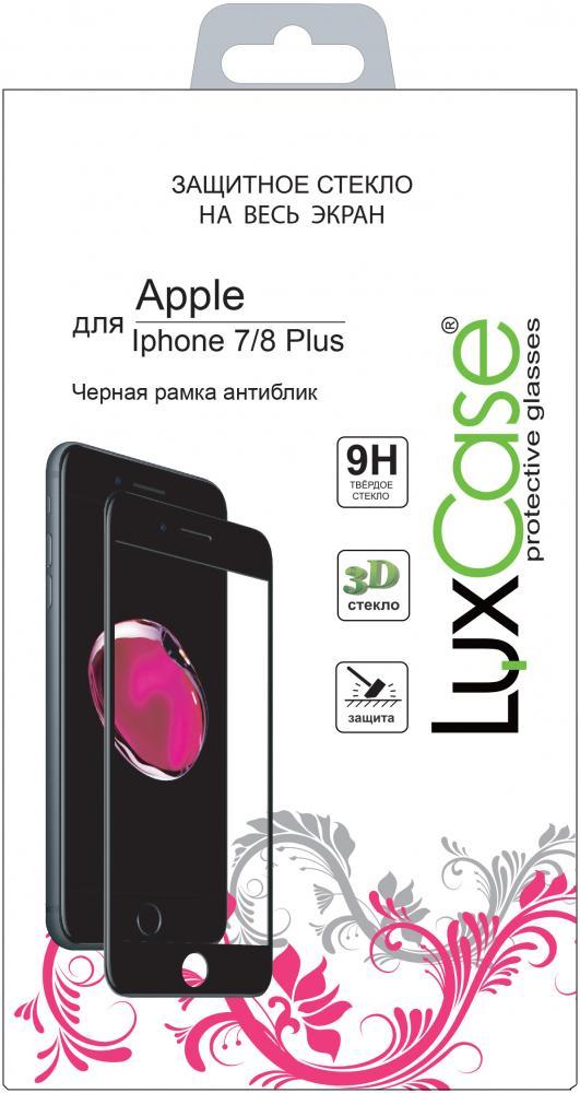 Защитное стекло Luxcase 3D Glass для Apple iPhone 7 Plus/8 Plus черная рамка антиблик (глянцевое)