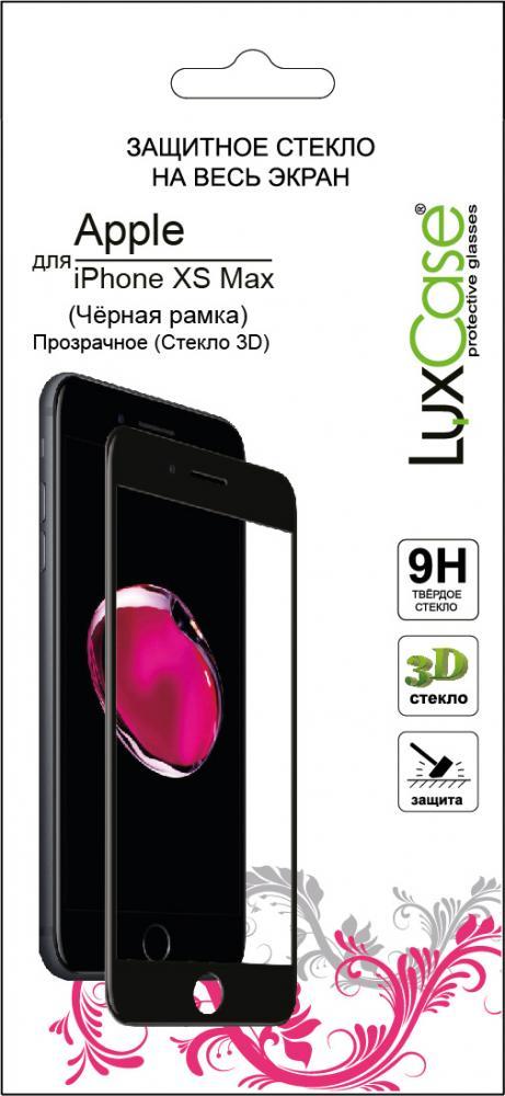 Защитное стекло Luxcase 3D для Apple iPhone XS Max черная рамка (глянцевое)