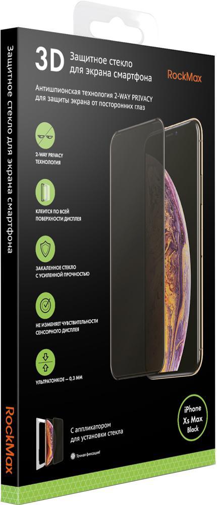 Защитное стекло RockMax Privacy для Apple iPhone XS Max